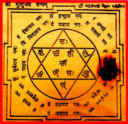 maha-mrityunjaya-yantra